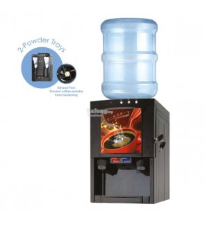 FA1265 LGLOBAL Premium Coffee Machine BT-TT2F + Water Dispenser