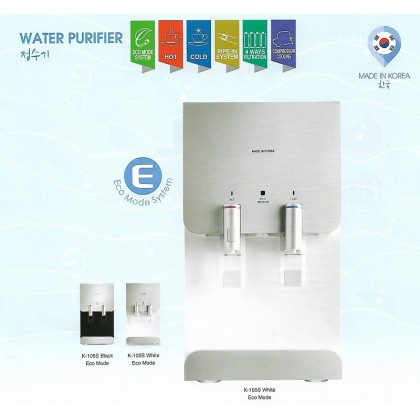 FW1133 Korea K-105S Hot & Cold Water Filter Dispenser PAHANG