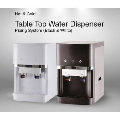 FW1391 LGLOBAL DN300A Hot & Cold Water Dispenser SABAH