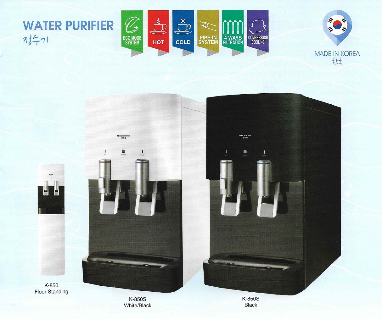 FW1002 KOREA FA-850S Energy Saving Hot & Cold Counter Top Water Filter Dispenser KEDAH