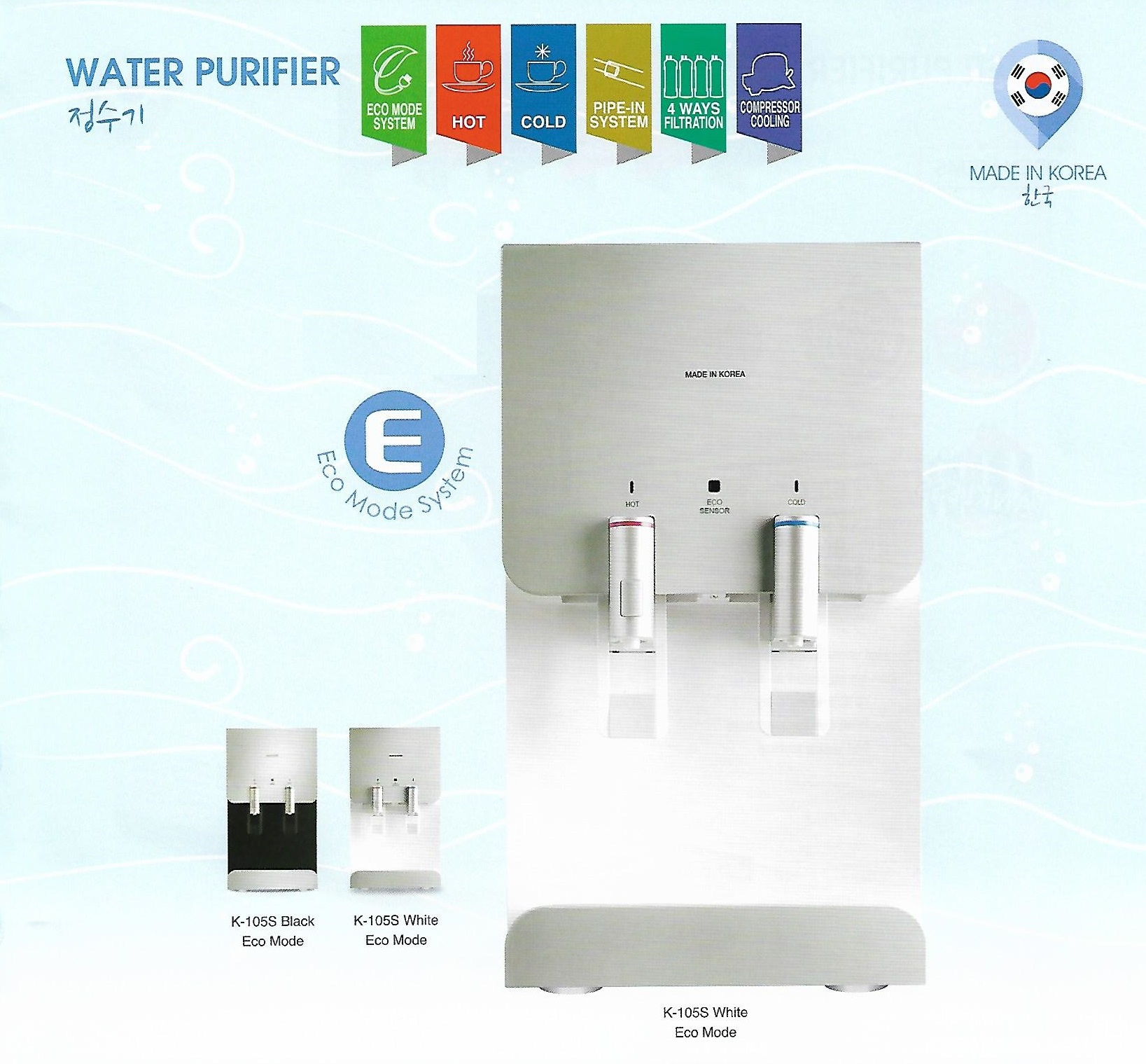 FW1131 Korea K-105S Hot & Cold Water Filter Dispenser MELAKA